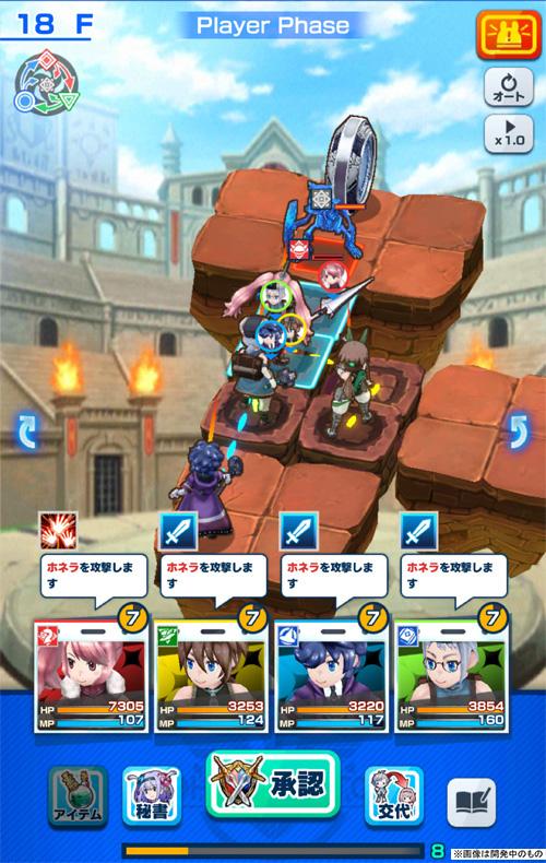 /theme/dengekionline/shachibato/images/system/dungeon02