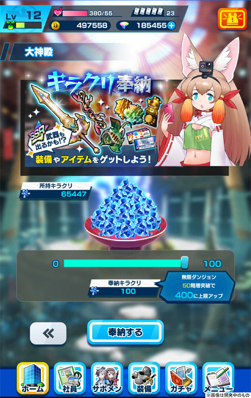 /theme/dengekionline/shachibato/images/system/kira01