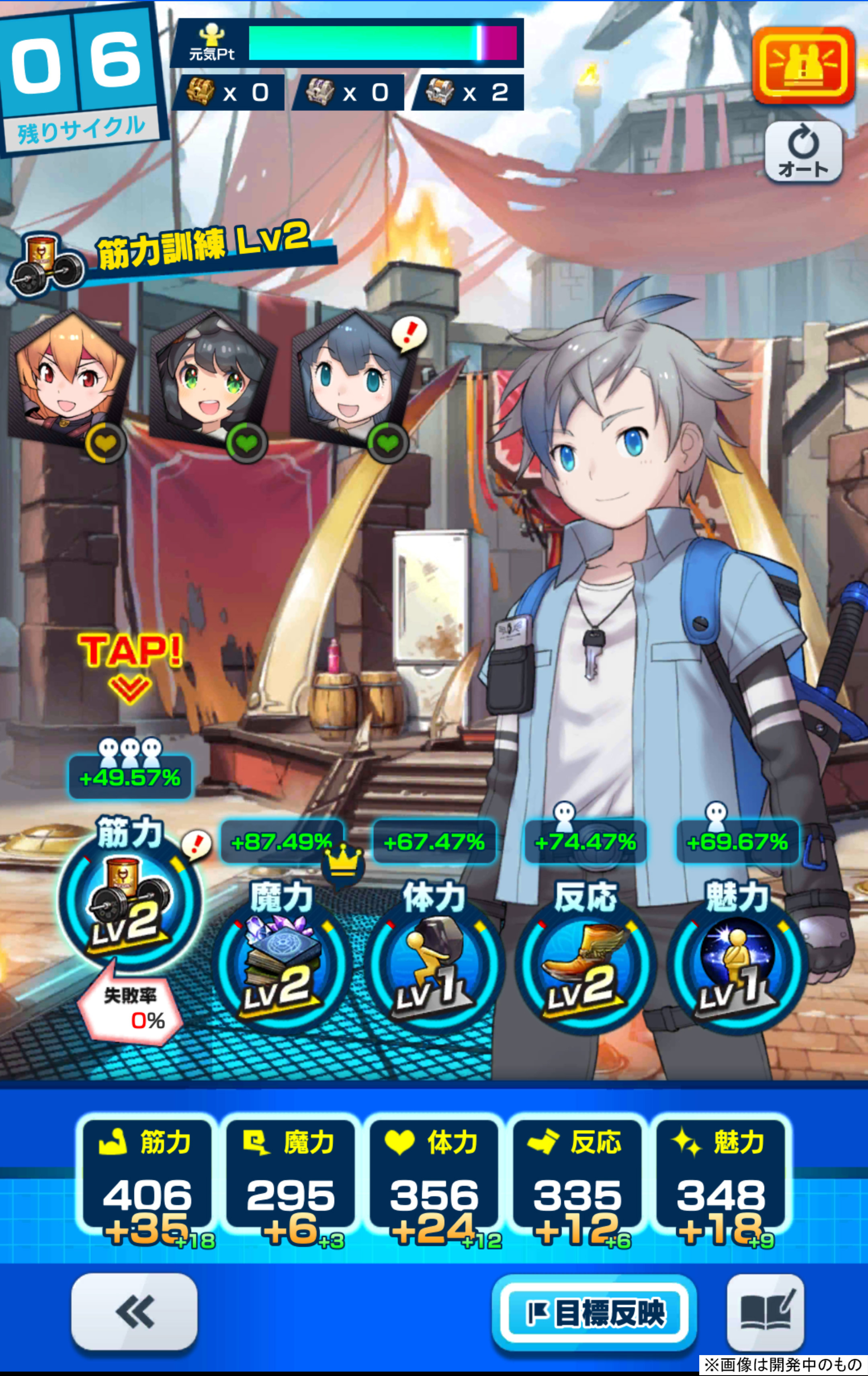 /theme/dengekionline/shachibato/images/system/recruit02
