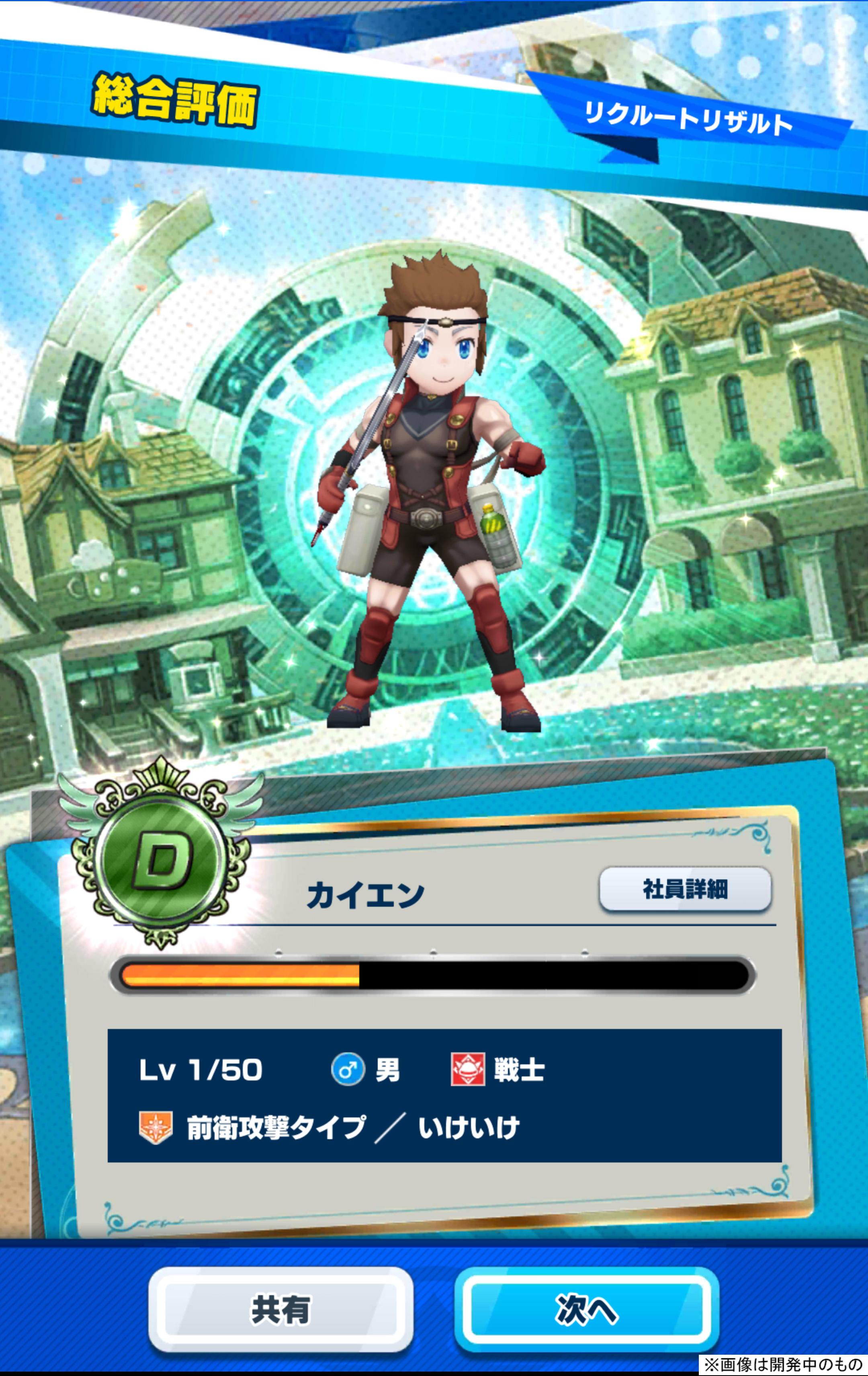 /theme/dengekionline/shachibato/images/system/recruit05