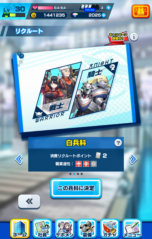 /theme/dengekionline/shachibato/images/update/1115_01
