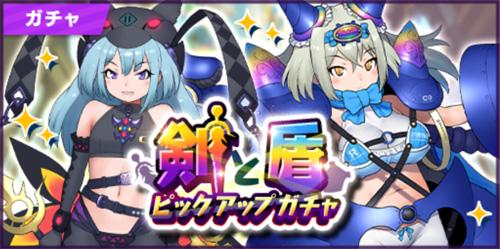 /theme/dengekionline/shachibato/images/update/1115_02