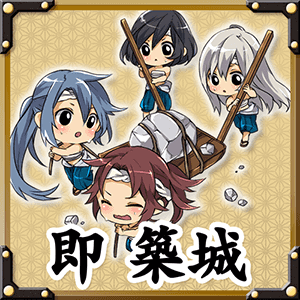 /theme/dengekionline/shirohime/images/item/it_1002_l_sp.png