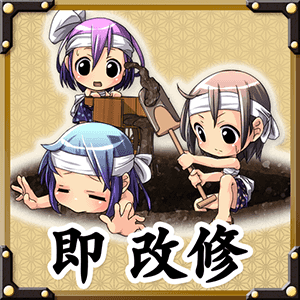 /theme/dengekionline/shirohime/images/item/it_1003_l_sp