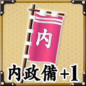 /theme/dengekionline/shirohime/images/item/it_3004_l_sp.png