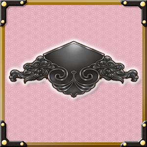 /theme/dengekionline/shirohime/images/item/it_5017_l_sp
