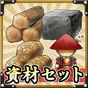 /theme/dengekionline/shirohime/images/shop/sh_7002_l_sp.png