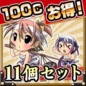 /theme/dengekionline/shirohime/images/shop/sh_7003_l_sp.png