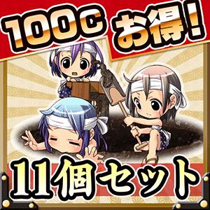 /theme/dengekionline/shirohime/images/shop/sh_7004_l_sp.png