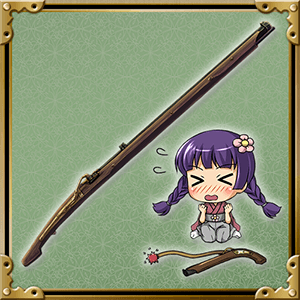 /theme/dengekionline/shirohime/images/weapon/eq_13024_l_sp.png