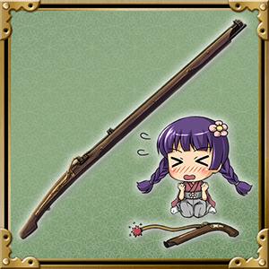 /theme/dengekionline/shirohime/images/weapon/eq_13024_l_sp