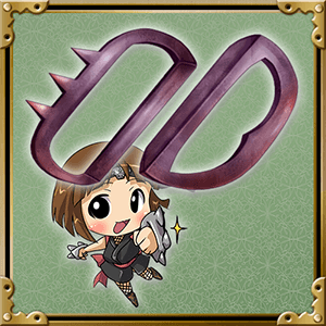 /theme/dengekionline/shirohime/images/weapon/eq_14032_l_sp.png