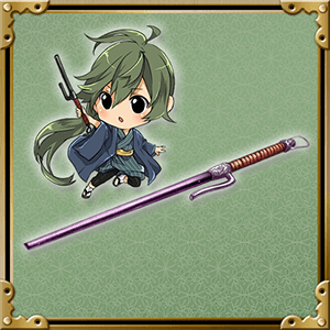 /theme/dengekionline/shirohime/images/weapon/eq_14041_l_sp.png