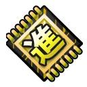 /theme/dengekionline/srw-x/images/icon/item_030