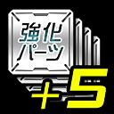 /theme/dengekionline/srw-x/images/icon/shopitem_4.png