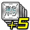 /theme/dengekionline/srw-x/images/icon/shopitem_4