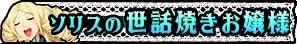 /theme/dengekionline/srw-x/images/shougou/20190724shougou