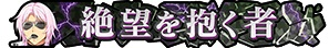 /theme/dengekionline/srw-x/images/shougou/20200223shougou