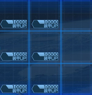 /theme/dengekionline/srw-x/images/skill_captain_arena/40100033