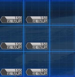/theme/dengekionline/srw-x/images/skill_captain_arena/40100043