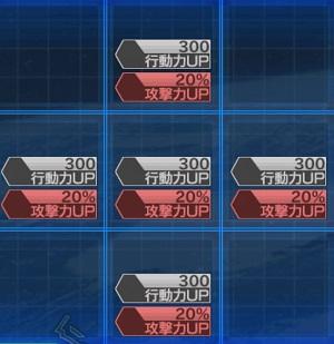 /theme/dengekionline/srw-x/images/skill_captain_arena/40300014