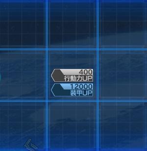 /theme/dengekionline/srw-x/images/skill_captain_arena/40400023