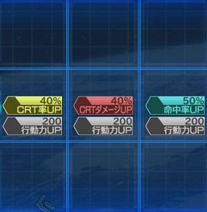 /theme/dengekionline/srw-x/images/skill_captain_arena/40600016