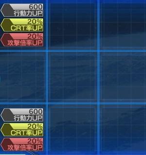 /theme/dengekionline/srw-x/images/skill_captain_arena/41100036