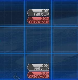 /theme/dengekionline/srw-x/images/skill_captain_arena/41100054