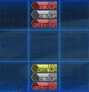 /theme/dengekionline/srw-x/images/skill_captain_arena/41100056