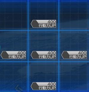 /theme/dengekionline/srw-x/images/skill_captain_arena/41590014