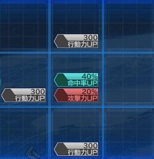 /theme/dengekionline/srw-x/images/skill_captain_arena/41590026