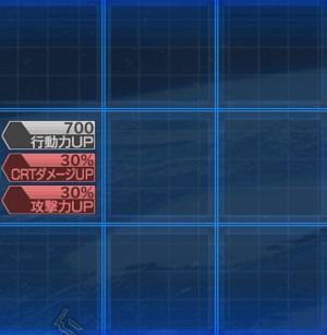 /theme/dengekionline/srw-x/images/skill_captain_arena/41800014