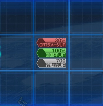 /theme/dengekionline/srw-x/images/skill_captain_arena/41800016