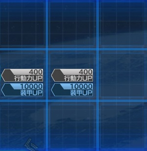 /theme/dengekionline/srw-x/images/skill_captain_arena/41800034