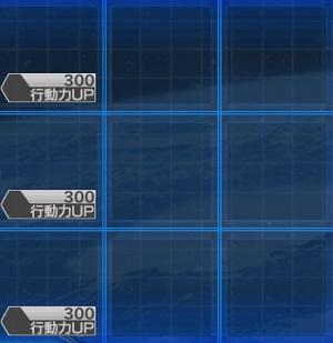 /theme/dengekionline/srw-x/images/skill_captain_arena/42400013