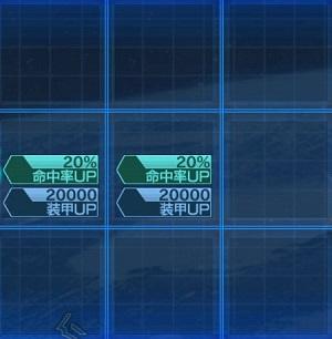 /theme/dengekionline/srw-x/images/skill_captain_arena/42400026