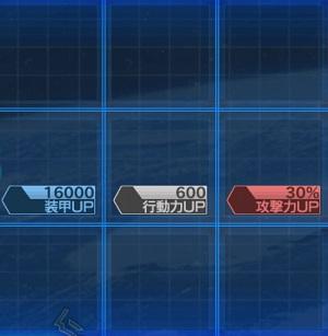 /theme/dengekionline/srw-x/images/skill_captain_arena/43000014