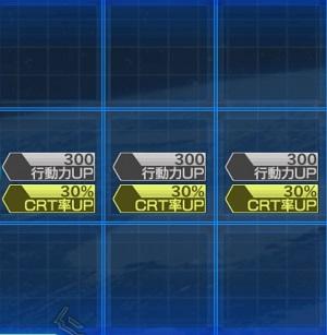 /theme/dengekionline/srw-x/images/skill_captain_arena/43000024