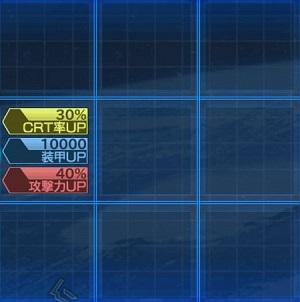 /theme/dengekionline/srw-x/images/skill_captain_arena/43700016