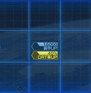 /theme/dengekionline/srw-x/images/skill_captain_arena/44000014