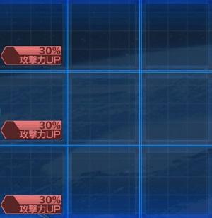 /theme/dengekionline/srw-x/images/skill_captain_arena/44300015