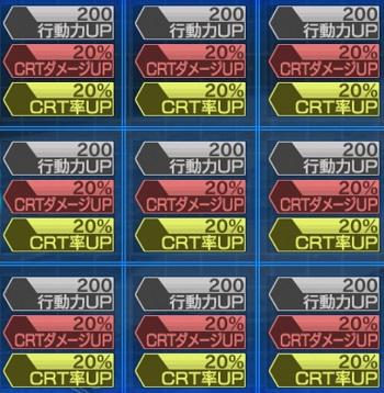 /theme/dengekionline/srw-x/images/skill_captain_arena/47400016