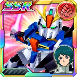 /theme/dengekionline/srw-x/images/uniticon/10100055