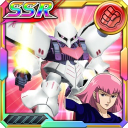 /theme/dengekionline/srw-x/images/uniticon/10100185