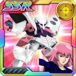 /theme/dengekionline/srw-x/images/uniticon/10100195