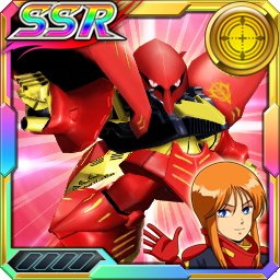 /theme/dengekionline/srw-x/images/uniticon/10200065