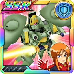 /theme/dengekionline/srw-x/images/uniticon/10200075