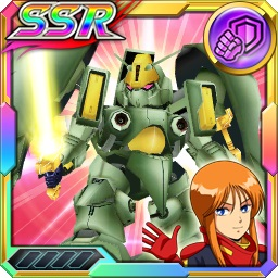 /theme/dengekionline/srw-x/images/uniticon/10200085