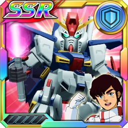 /theme/dengekionline/srw-x/images/uniticon/10200095